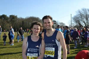 Read more about the article Lydd 20 Mile and Half Marathon